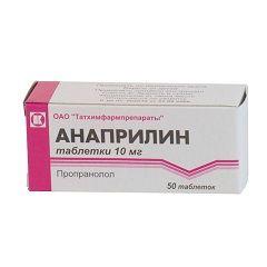 Анаприлин - аналог Обзидана