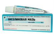 Oksolinovaya maz – instruktsiya po primeneniyu