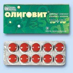 Витамины Олиговит