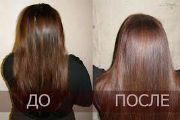 Отвар ромашки для волос: отзывы