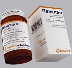 Таблетки Панклав 250 мг/125 мг