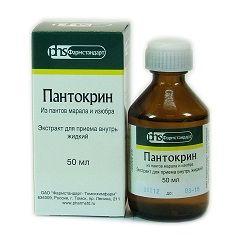 Экстракт Пантокрин для приема внутрь