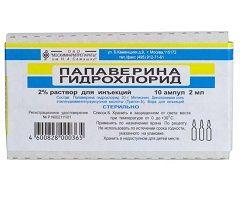 2% injekcije Papaverine