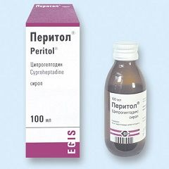 Сироп Перитол 4 мг/мл