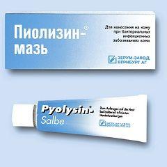 Противовоспалительная мазь Пиолизин