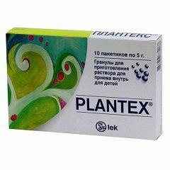 Спазмолитик Плантекс