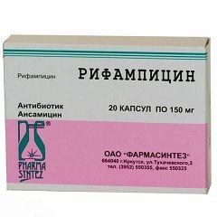 Рифампицин - антибиотик для лечения плеврита