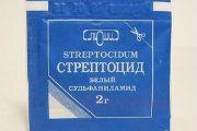 Poroshok streptotsid - instruktsiya primeneniyu po