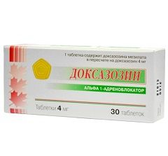 Доксазозин – аналог Празозина