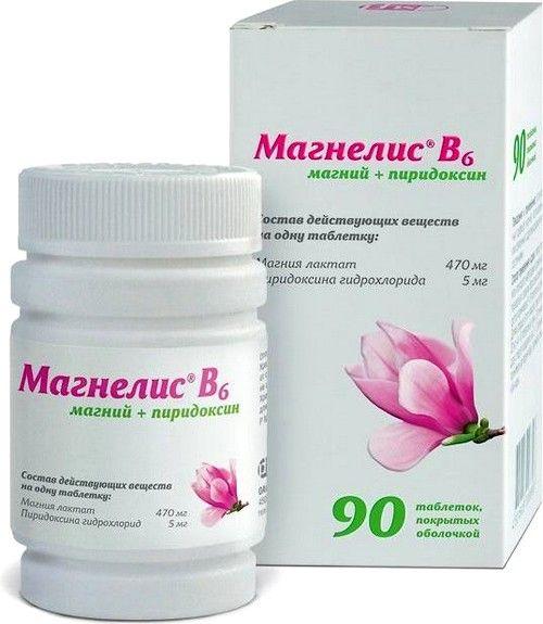 Магний и пиридоксин, входящие в состав Магнелиса В6, жизненно необходимы человеку для нормального функционирования органов внутренней секреции