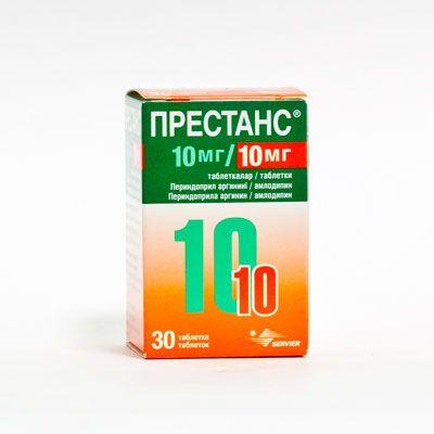 Престанс - антигипертензивное и антиангинальное средство