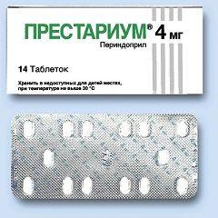 Таблетки Престариум 4 мг