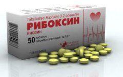 Лекарство, применяемое при лечении приобретенных пороков сердца