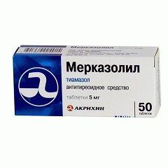 Мерказолил – аналог Пропицила