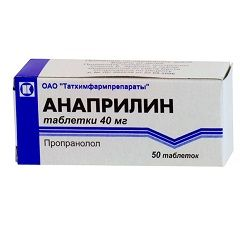 Анаприлин – аналог Пропранолола