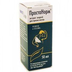 Tečni ekstrakt Prostanorm