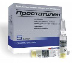 Лиофилизат Простатилен для приготовления раствора для инъекций