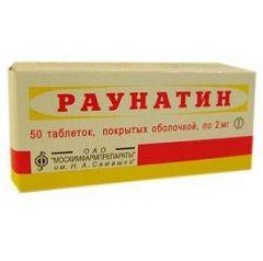 Антигипертензивный препарат Раунатин