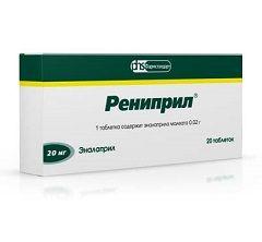 Рениприл в дозе 20 мг