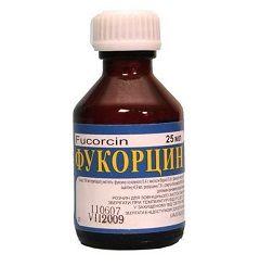 Фукорцин – аналог Резорцина