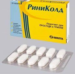 Форма выпуска Риниколда – таблетки