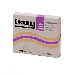 Комбинированный препарат Сафоцид