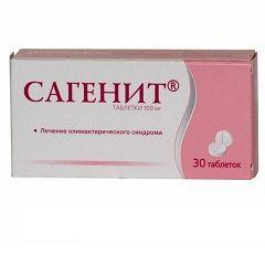 Сагенит в таблетках