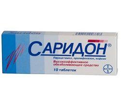 Саридон в таблетках