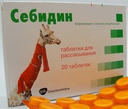 Таблетки Себидин