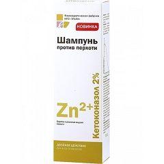 Шампунь с кетоконазолом - средство для лечения себореи