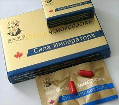 Лекарственная форма препарата Сила Императора - капсулы