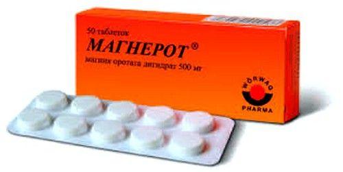 Для устранения клинических проявлений болезни больному следует употреблять Магнерот