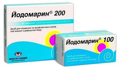pacientul poate fi administrat medicamente cu un conținut ridicat de iod