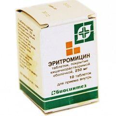 Эритромицин - антибиотик для лечения синдрома Рейтера