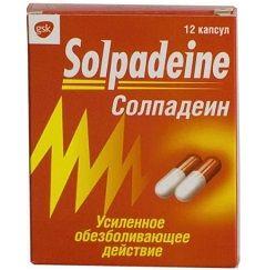 Солпадеин в капсулах