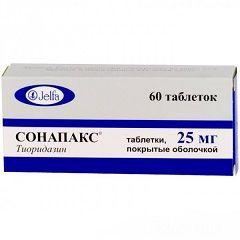Сонапакс в таблетках 25 мг