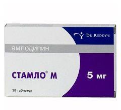 Стамло М в таблетках 5 мг