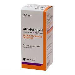 Стоматидин - препарат для лечения стоматита
