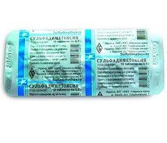 Таблетки Сульфадиметоксин
