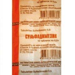 Таблетки Сульфадимезин