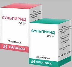 Сульпирид в таблетках
