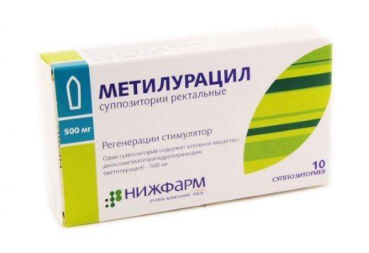 Лечение геморроя свечами с метилурацилом