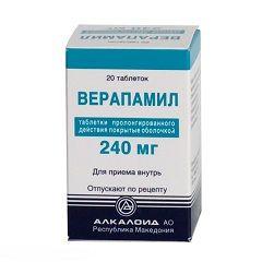 Верапамил - препарат для лечения тахикардии