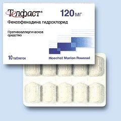 Телфаст в таблетках 120 мг