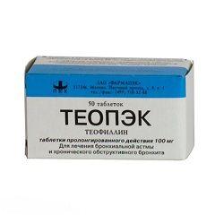 Теопэк - аналог Теофедрина