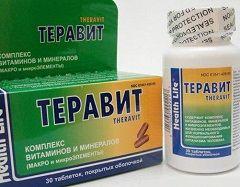 Витамины Теравит