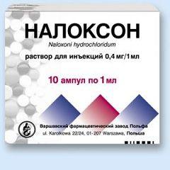 Налоксон - аналог тиосульфата Натрия