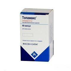 Топамакс в капсулах 25 мг