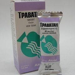Траватан