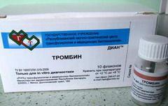 Гемостатическое средство Тромбин